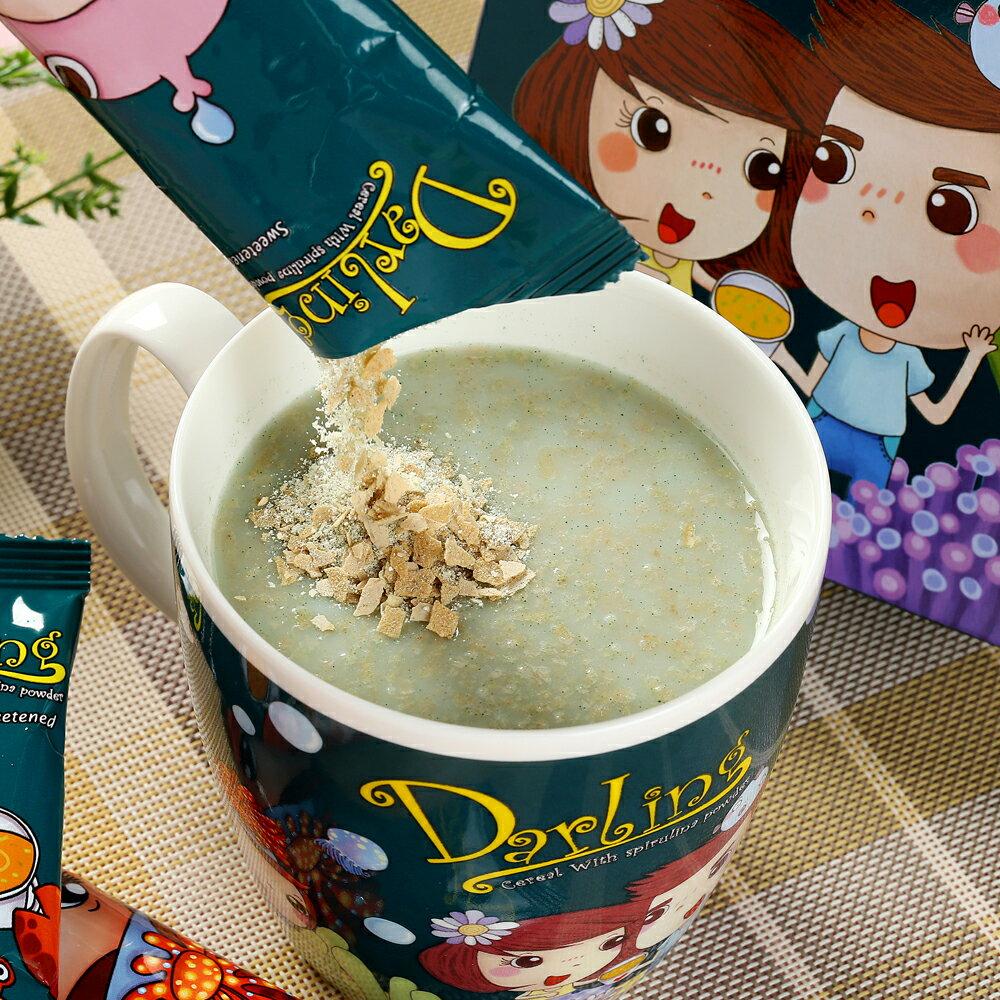 《親愛的》藍藻燕麥片16包(33g / 包) 2