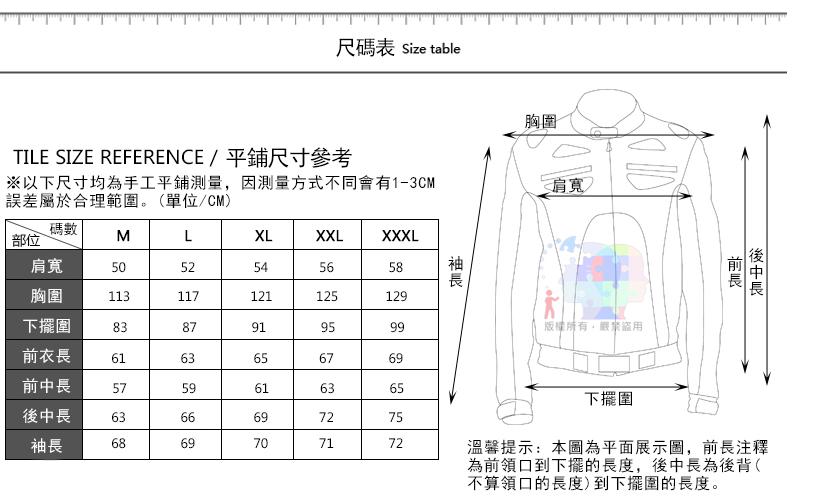 【尋寶趣】夏秋季 防摔衣-螢光綠(EVA五件護具) 賽車服 重機 機車 鬼爪可參考 PB-JK-08B 6