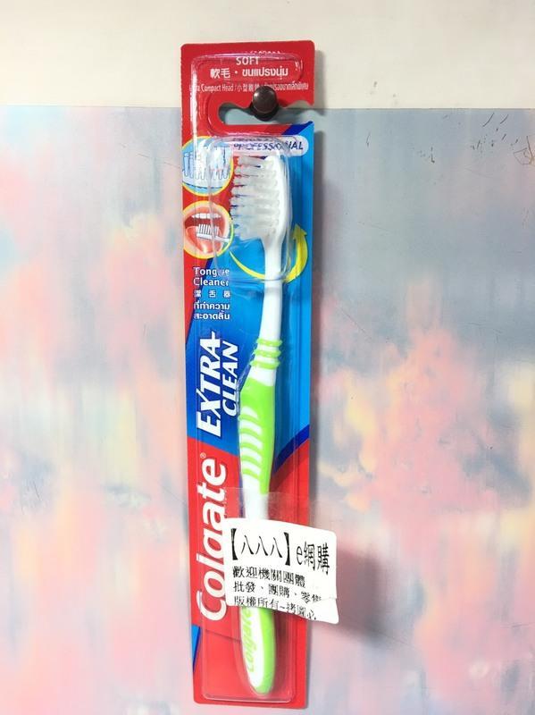 【八八八】e網購~【高露潔 專業型牙刷(單支入)】713433牙刷 口腔清潔