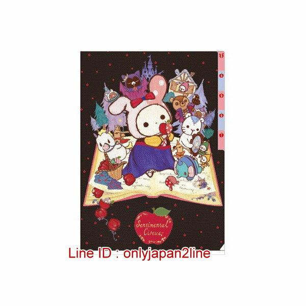 【真愛日本】16122400036多層文件夾-馬戲團白雪公主   SAN-X Sentimental Circus 憂傷馬戲團   收納 辦公用品 資料夾