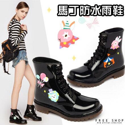 Free Shop 拼貼圖案 馬丁鞋 防水雨鞋 復古時髦雨靴防滑 潮流英倫馬汀鞋靴子~QB