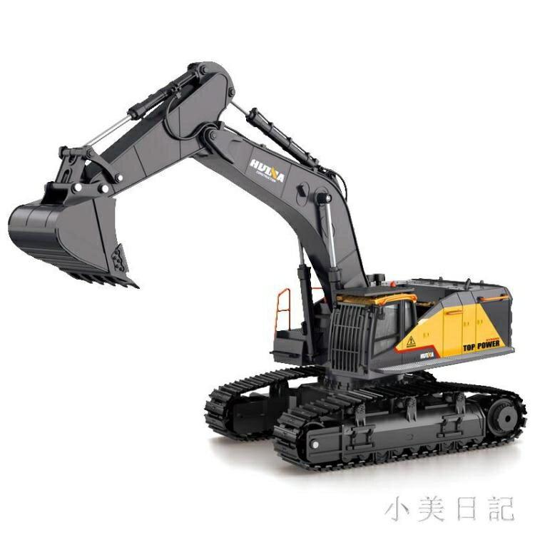 大號合金挖掘機遙控工程車可充電動模型仿真男孩兒童玩具車 KV6127