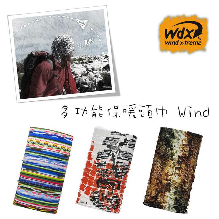【2017年新款】Wind x-treme 多功能頭巾 Wind / 城市綠洲(保暖、透氣、圍領巾、西班牙)