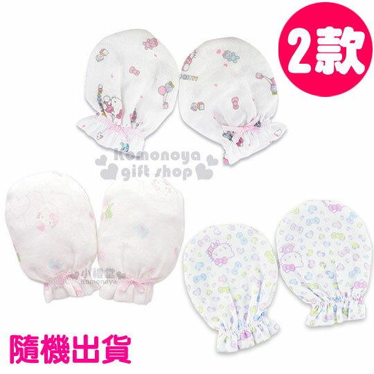 〔小禮堂嬰幼館〕台灣 佳美 Hello Kitty 紗布手套《3款隨機.白.圖案滿版》100%棉