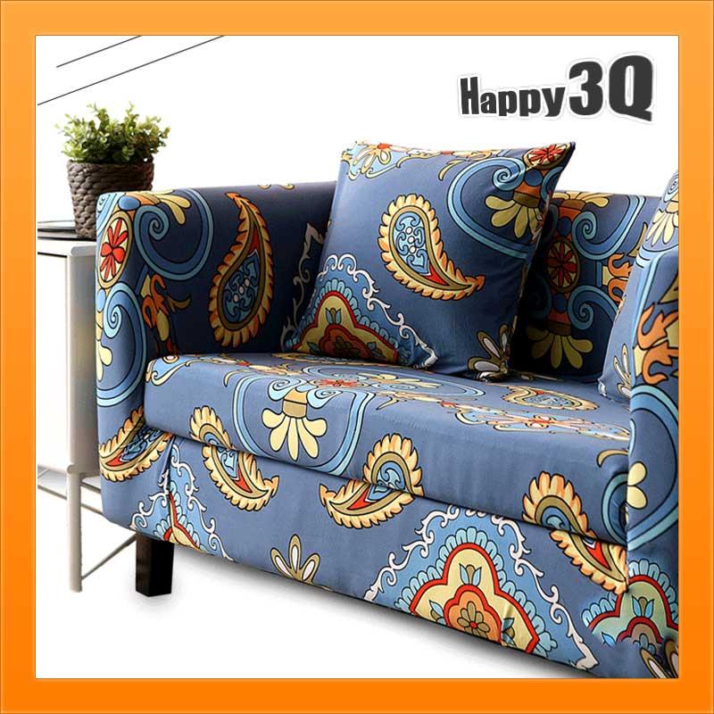 沙發套彈力鬆緊帶單人座沙發雙人座沙發兩人沙發三人沙發套-多色【AAA2477】