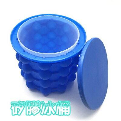 矽膠冰桶ice genie-食品級矽膠圓形創意製冰器73pp620【獨家進口】【米蘭精品】