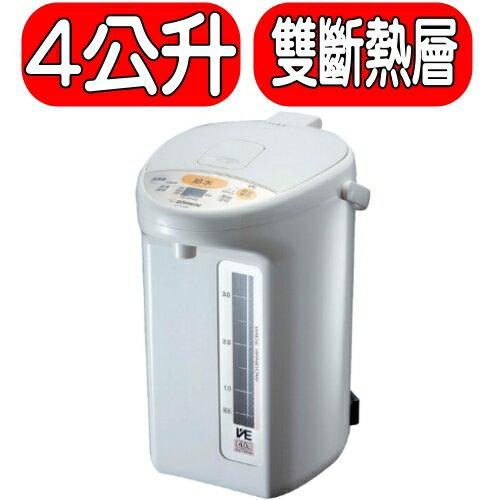 特促可議價》象印【CV-TWF40】4公升SuperVE真空省電微電腦電動熱水瓶