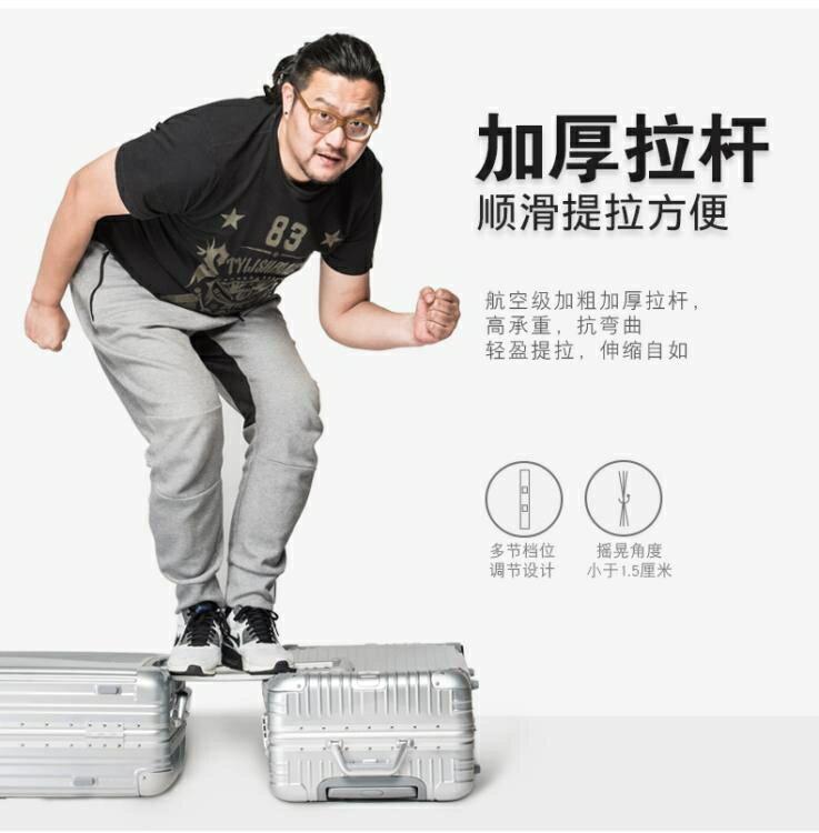 行李箱24寸ins網紅超大拉桿旅行密碼皮箱子小型大容量女男 全館免運 快速出貨