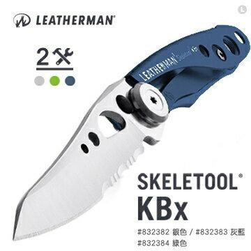 Leatherman SKELETOOL KBX 半齒半刃折刀/露營小刀/隨身折刀 832383 灰藍