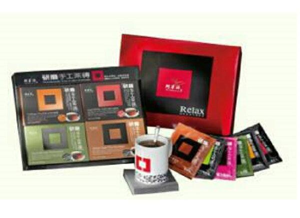 鏡感樂活市集:年節禮品阿華師研磨茶磚禮盒限量.售完為止