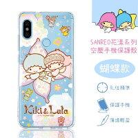 凱蒂貓週邊商品推薦到【雙子星】紅米Note 5 花漾系列 氣墊空壓 手機殼(蝴蝶)