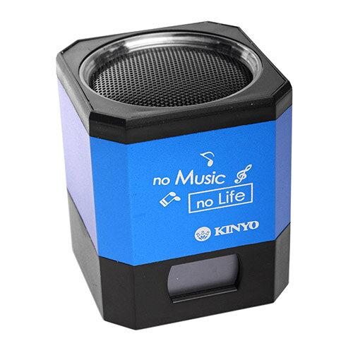 【KINYO】LED多功能顯示讀卡喇叭(MPS-376)