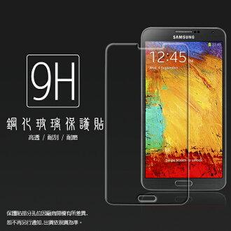 超高規格強化技術 Samsung Galaxy Note 3 N9000/LTE N9005 鋼化玻璃保護貼/強化保護貼/9H硬度/高透保護貼/防爆/防刮/超薄