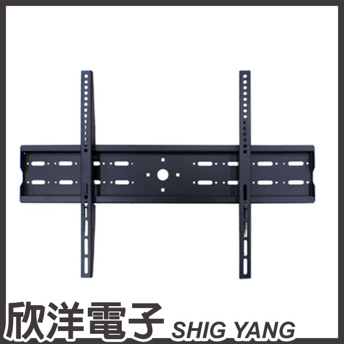 ※ 欣洋電子 ※ 37~65吋 液晶/電漿/LED電視壁掛架/安裝架(MS-C03)