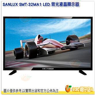 台灣三洋 SANLUX SMT-32MA1 LED 背光液晶顯示器 液晶電視 1366x768 16:9 32型 SMT32MA1