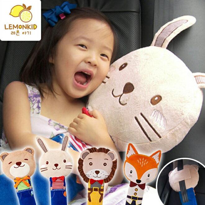 Lemonkid◆韓國卡通可愛動物小兔小熊獅子狐狸汽車安全帶護套兒童抱枕