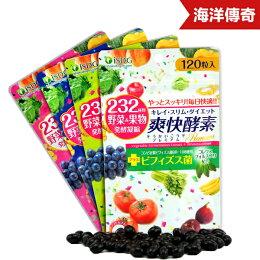 日本醫食同源酵素120粒