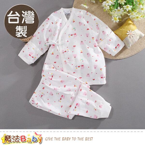 0~2歲嬰兒內著 台灣製護手紗布肚衣套裝 魔法Baby~k50646