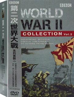 第二次世界大戰套裝二 DVD