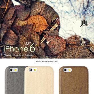 JTL iPhone 6 Plus 6S Plus 5.5吋 獨特優雅色系 木紋 軟殼 日系 設計 限量 典藏