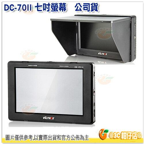 ROWA樂華 唯卓 DC-70 II 公司貨 高解析 二代 7吋外接液晶螢幕 DC70 相機/攝影專用 監視螢幕 HDMI輸入/輸出
