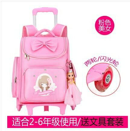 拉桿書包 小學生拉桿書包女孩6-12周歲兒童三輪女童手拖拉大容量書包背兩用 DF
