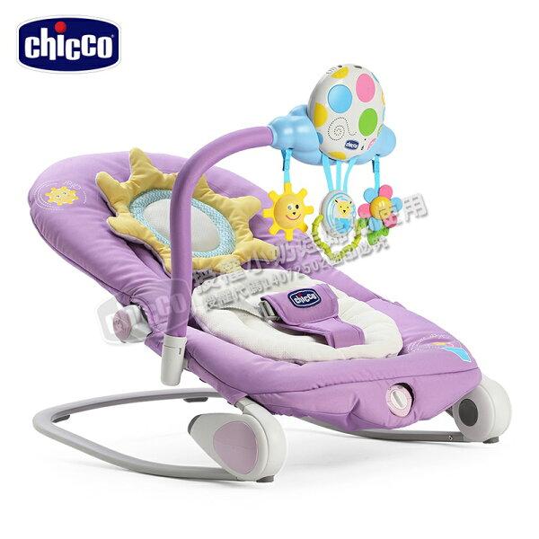 小奶娃婦幼用品:Chicco-Balloon安撫搖椅造型版(躺椅)粉藕紫