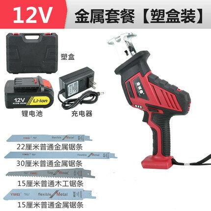 金誠泰21V迷你型充電式鋰電往復鋸多功能馬刀鋸戶外手提伐木鋸