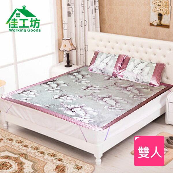 頂級冰絲涼蓆三件床墊組 雙人150x195cm