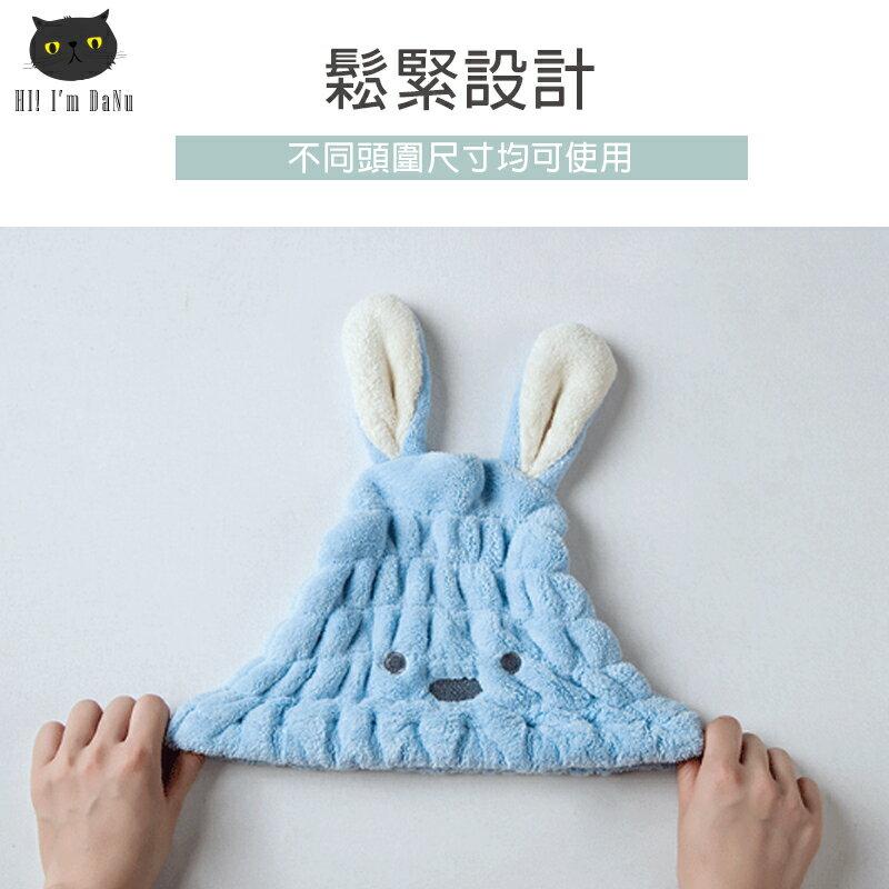 2入免運組 強吸水兔耳菠蘿格乾髮帽 珊瑚絨 吸水 速乾 包頭 可愛耳朵浴帽【Z200803】 5