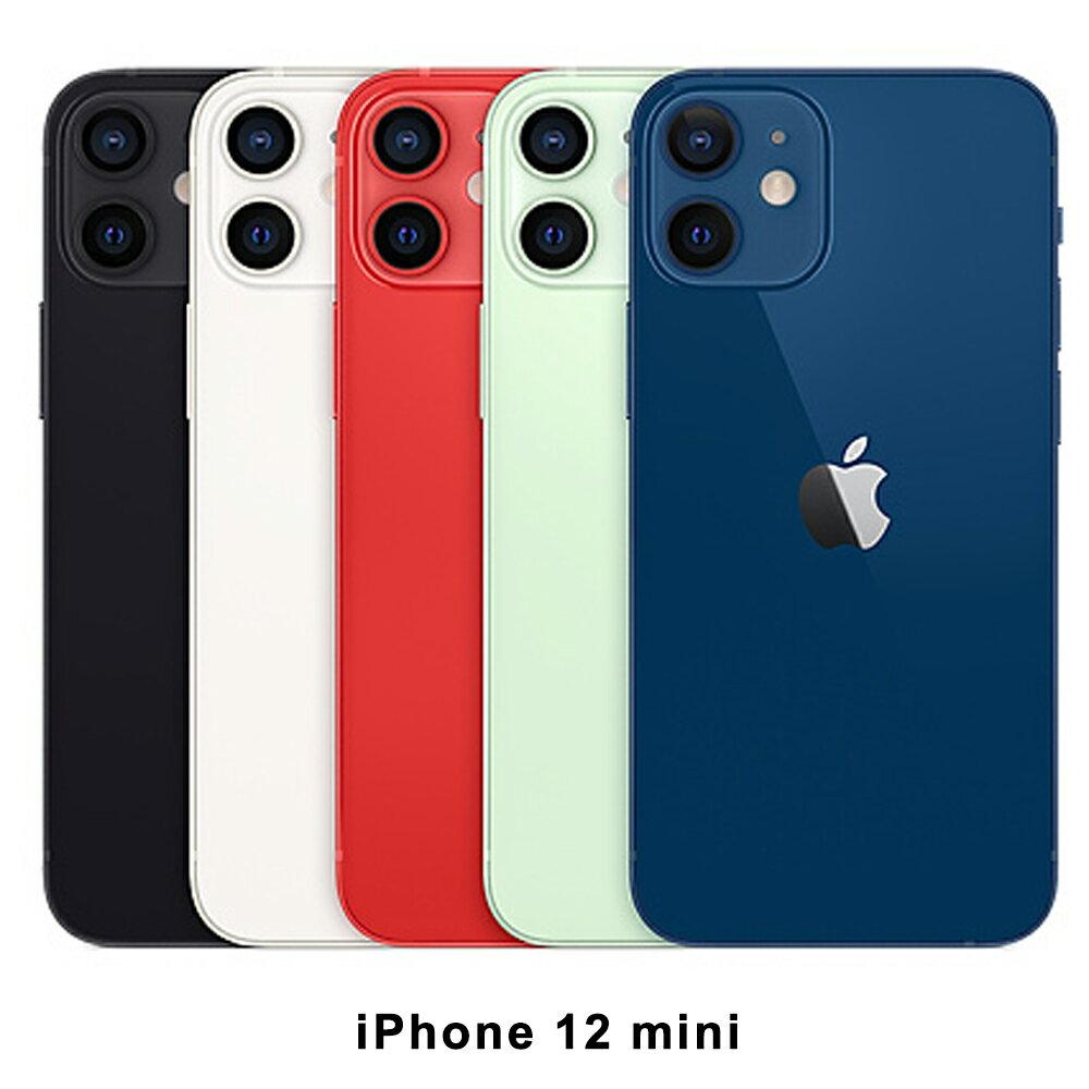 預購【樂天領券折後↓25167元】Apple iPhone 12 mini 128G 5.4吋 智慧型手機 - 台灣公司貨