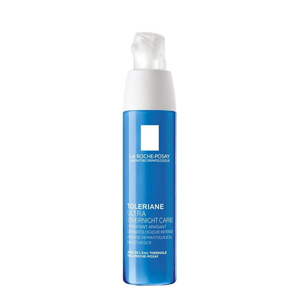 La Roche-Posay 理膚寶水 多容安夜間修護精華乳40ML安心晚霜