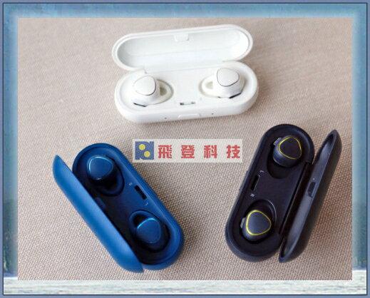 【新品上市】三星 Gear IconX SM-R150 耳機 無線 藍牙 防水 心率 無線藍牙耳機 心跳偵測 內建4G1000首音樂