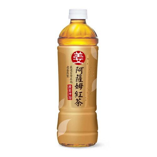 悅氏薑汁阿薩姆紅茶550ml~4入~愛買~