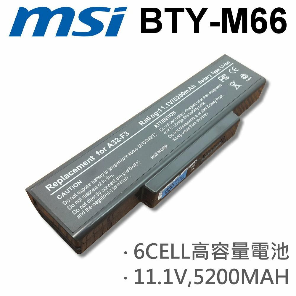 MSI BTY-M66 6芯 日系電芯 電池 GE603 GT627 GT627X GT628 GT729 GT730 GT735 GT740 GX400 GT640 ASUS A32-F3