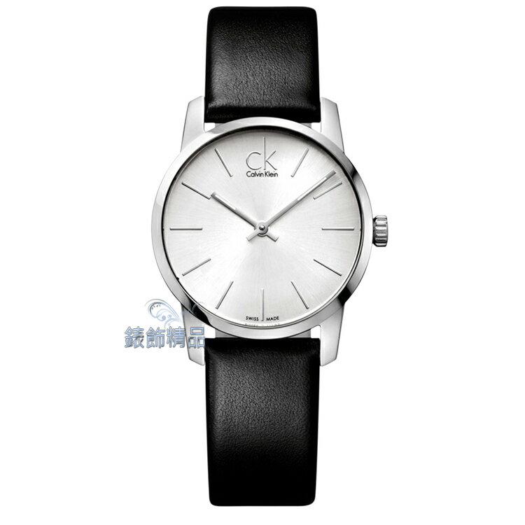 【錶飾精品】CK手錶 都會時尚 白面黑皮帶女錶 K2G231C6 全新原廠正品 情人生日禮物