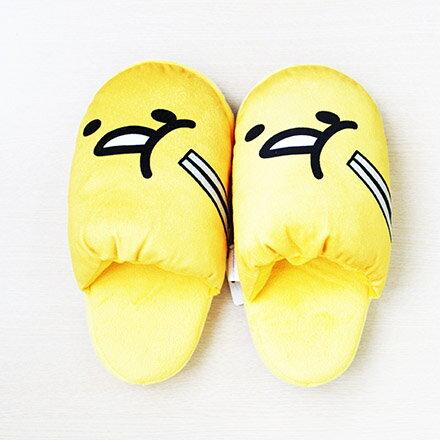 【敵富朗超巿】蛋黃哥絨毛拖鞋