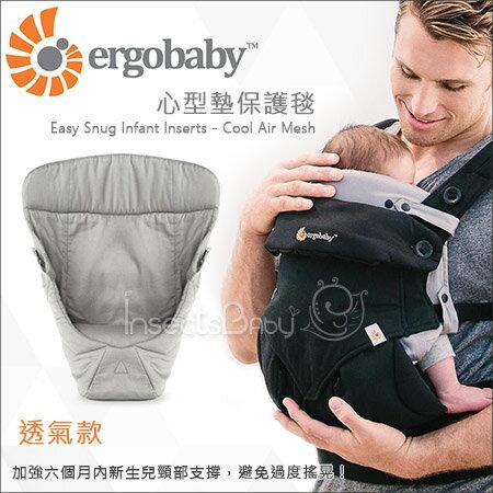 +蟲寶寶+【 美國 ErgoBaby 】心型保護毯 透氣款(灰色)