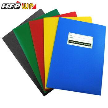 HFPWP 文件夾 環保無毒 E3735A~10 製 10個   箱