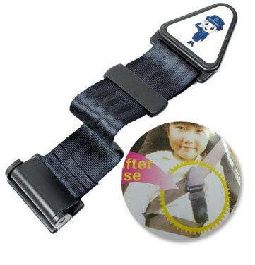 【威力鯨車神】兒童安全帶調整器/汽兒童安全帶固定器/防護安全/保護兒童安全
