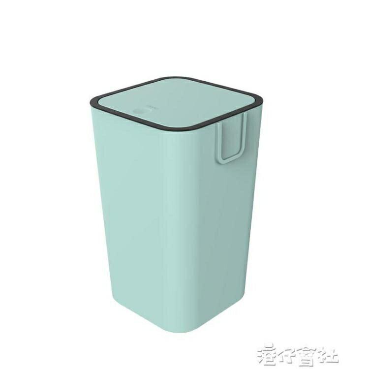 家居戀分類垃圾桶家用帶蓋北歐風乾濕分離簡約廚房衛生間客廳紙簍 城市玩家