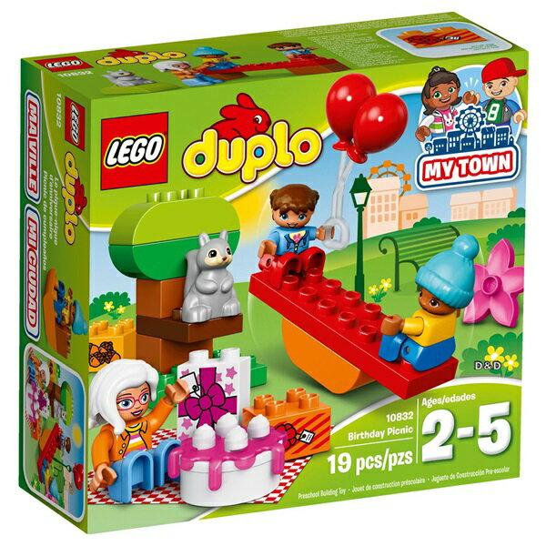 樂高積木 LEGO《 LT10832 》2017 年 Duplo 得寶系列 - 生日派對