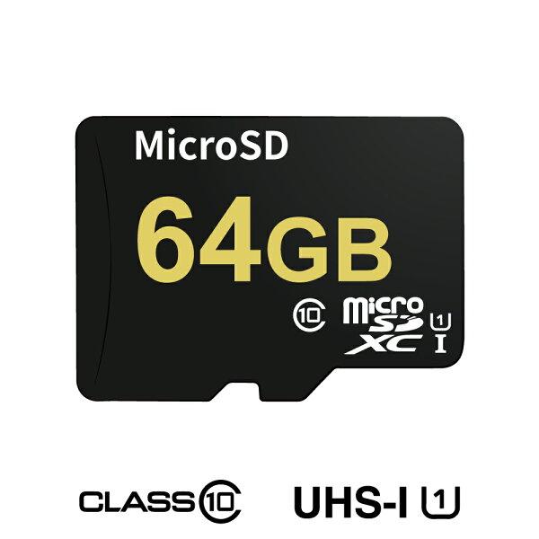 加購區MicroSD64GBUSH-IClass10記憶卡