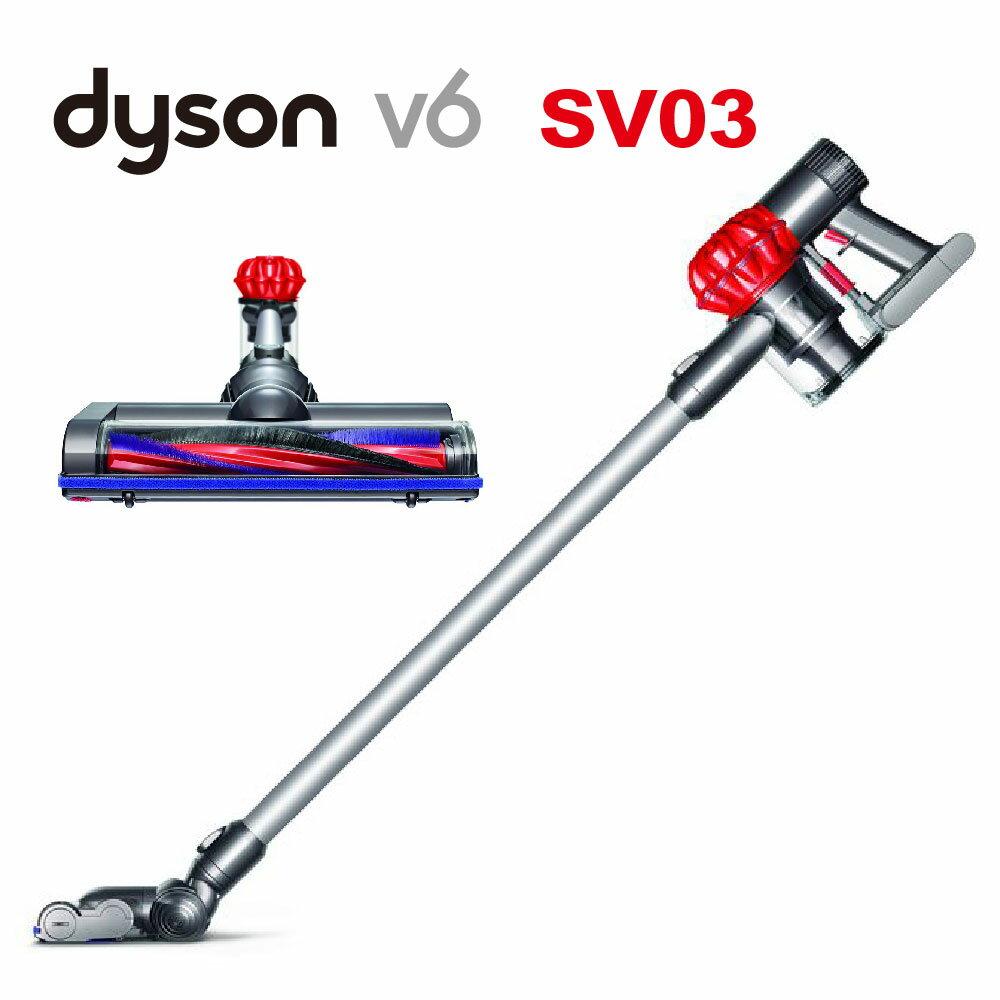 【dyson】V6 SV03 無線手持式吸塵器(艷麗紅)