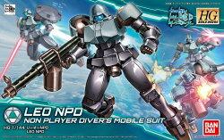 ◆時光殺手玩具館◆ 現貨 組裝模型  HGBD #008 1/144 鋼彈創鬥者 潛網大戰 NPD里歐  (107/4/1)