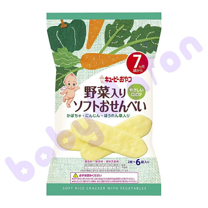 KEWPIE - 新Q比餐包 - 蔬菜牙餅20g 7m+ (2枚*6袋)