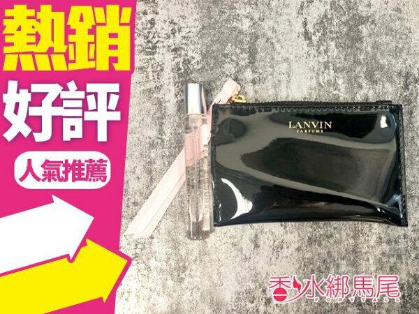 Lanvin浪凡花園光韻女性淡香精7.5ml噴式小香附袋◐香水綁馬尾◐