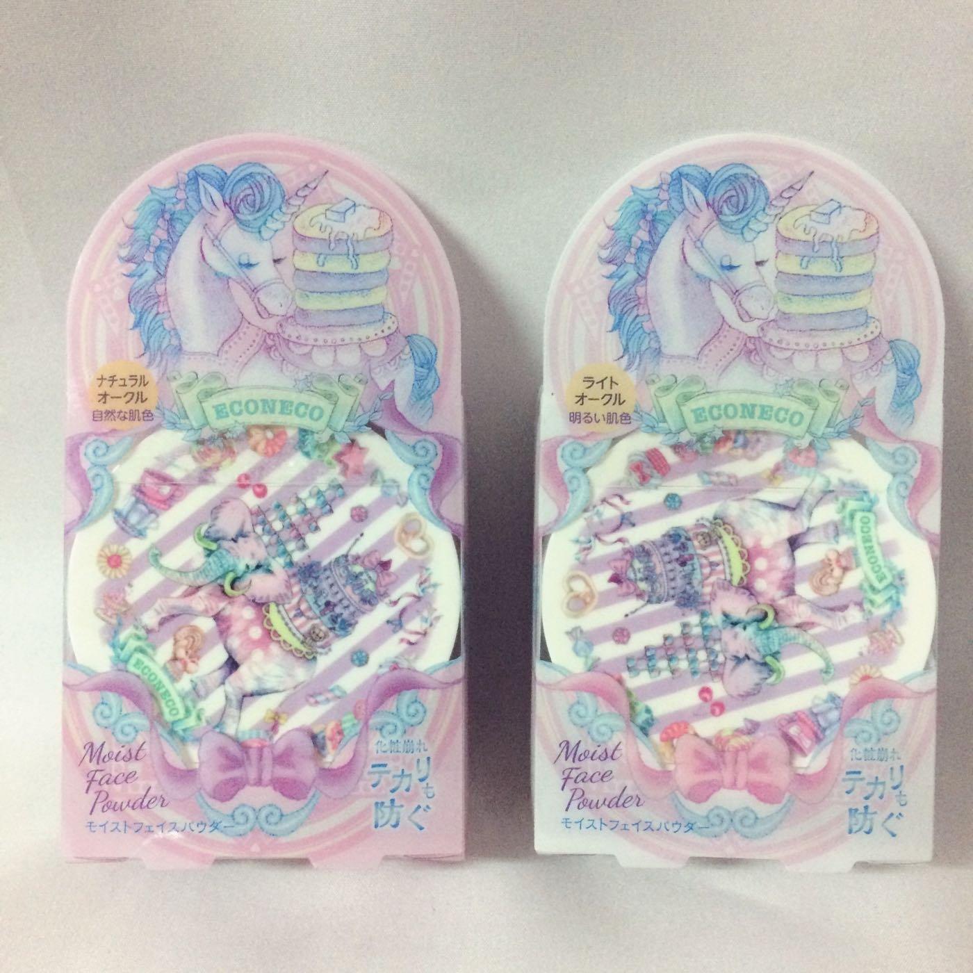 【Econeco繪子貓】夢幻馬戲團保濕蜜粉(透膚自然色/珠光白皙色)8g