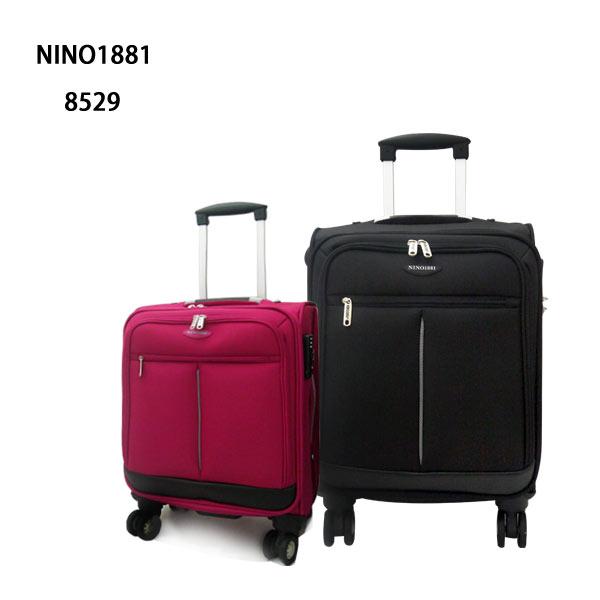 【加賀皮件】加賀皮件 NINO1881 台灣製 多色 布箱 商務箱 旅行箱 24吋 行李箱 8529