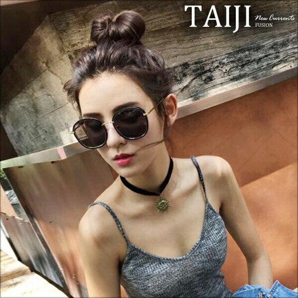 太陽眼鏡‧復古細金屬邊框潮流墨鏡‧一色【NJB0006】-TAIJI-